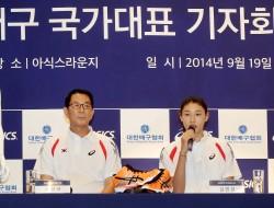 여자배구팀 기자회견140919copix02
