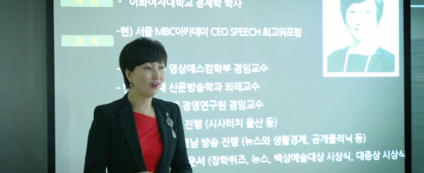 [PRWIDE 사내교육] 정보영 원장 강의_20151005 01