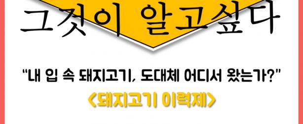 스크린샷 2016-03-10 오전 9.49.10